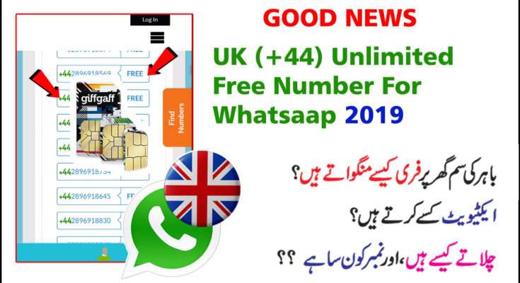How To Create Whatsaap on Uk, Usa, Canada number for free