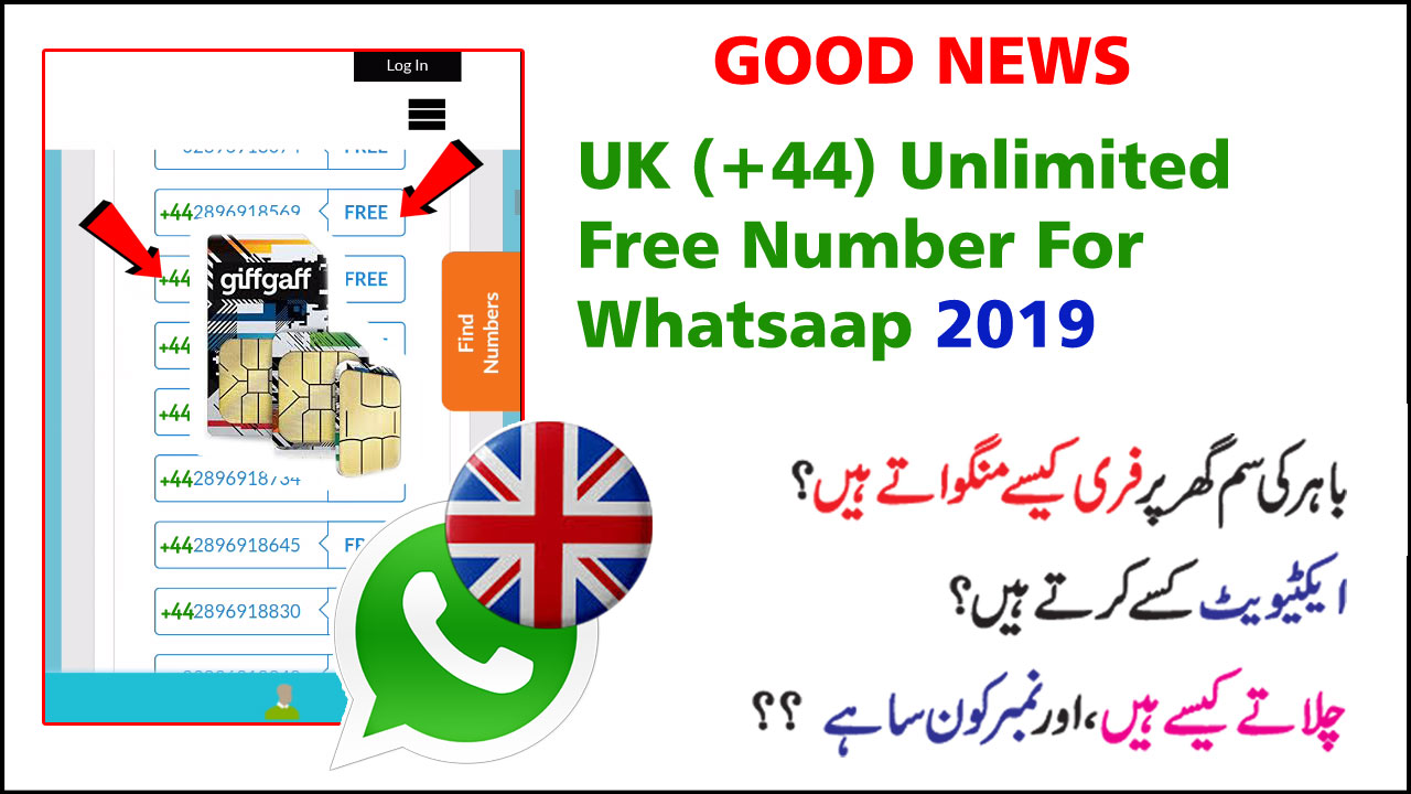 Latest Trick & Create Whatsapp Account With Uk Number