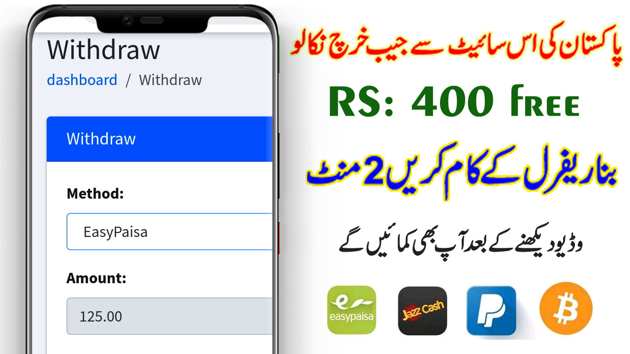 Money earning websites in india